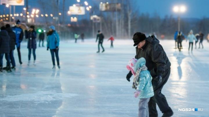 В Красноярске сегодня открываются два огромных катка