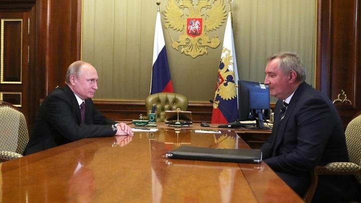 Путин назначил Дмитрия Рогозина на должность главы Роскосмоса