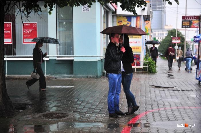 Дождь будет лить во второй половине дня
