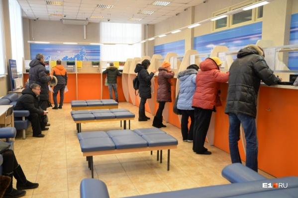 Уральские налоговики предупредили о новой схеме мошенничества