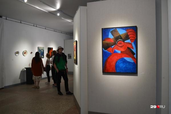 Выставка закроется 21 июля<br>