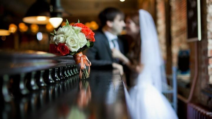 Как сыграть свадьбу в Ростове и не остаться без штанов