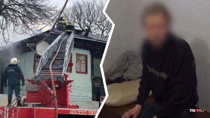Поджег и с улицы смотрел за происходящим: приговор ярославцу, который спалил многоквартирный дом