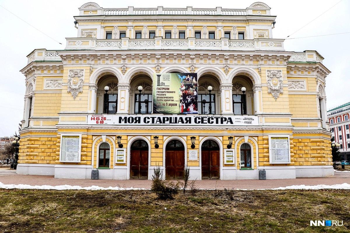 Неменее 150 разнообразных площадок примут участие в«Литературной ночи» вНижегородской области