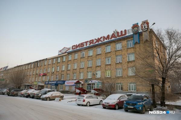 Здание бывшего заводоуправления предприятия, которое признали банкротом в 2011 году