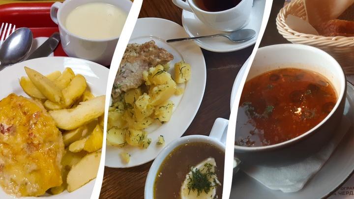Ланч за триста: где на эту сумму в Архангельске вкуснее пообедать — в столовой, кафе или ресторане