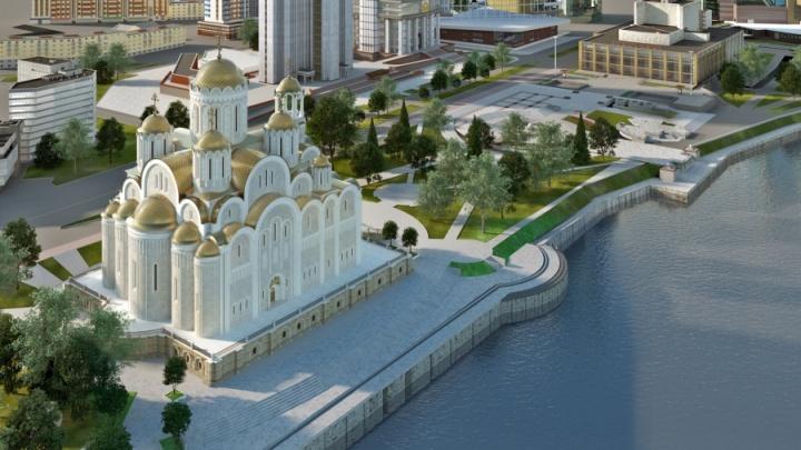 Мэрия опубликовала список из 48 мест для храма Святой Екатерины, которые предложили екатеринбуржцы