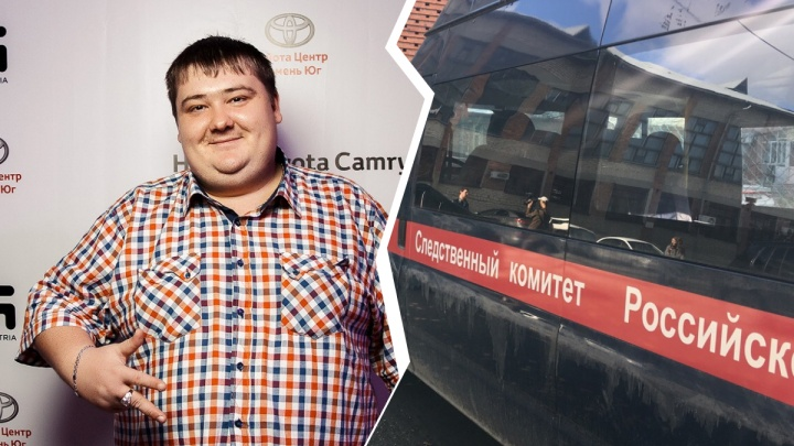 Как погиб пропавший тюменец Алексей Калитовский? Рассказываем версии друзей и следователей