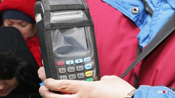 В Прикамье оплатить проезд в автобусе можно будет банковской картой