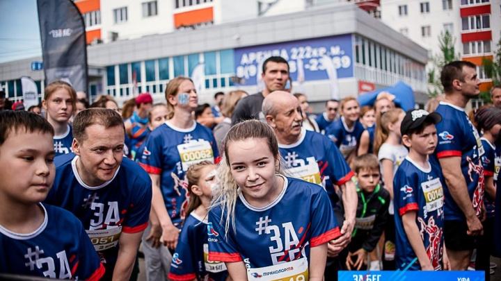 «Бежим за Уфу»: 19 мая стартует всероссийский полумарафон с синхронным стартом «ЗаБег»