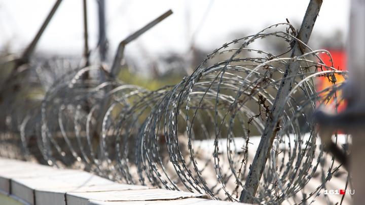 В Ростовской области осудили мужчин, которые грабили и убивали стариков