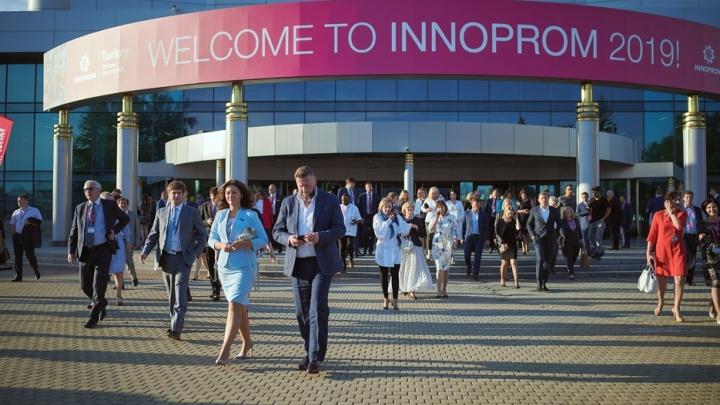 «Прочнее и дешевле аналогов»: ММК представит на «Иннопроме-2019» инновационные криогенные стали