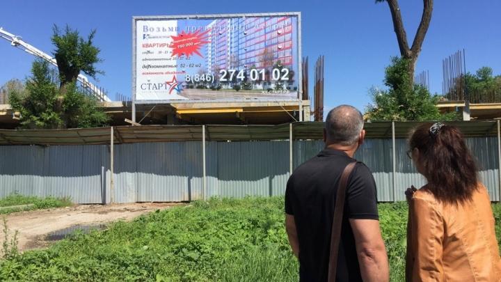 В Самаре стартовали продажи квартир по цене легковушки