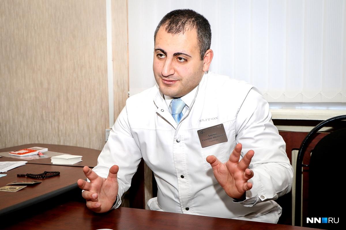 Соломон Апоян в свое время стал самым молодым главврачом районной больницы России. Ему было тогда 26 лет