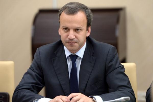 Визит вице-премьера правительства РФ состоится в конце следующей недели