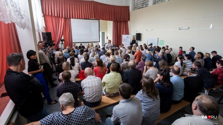 На публичные слушания по деталям Томинского ГОКа пришли 200 человек