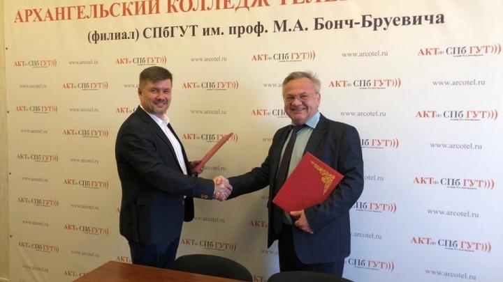«Ростелеком» принял участие в проекте «Цифровое образование»