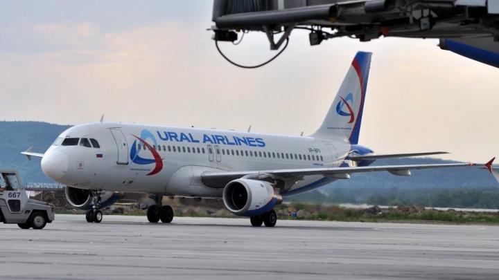 Самолёт «Уральских авиалиний», летевший в Екатеринбург, экстренно сел в Домодедово