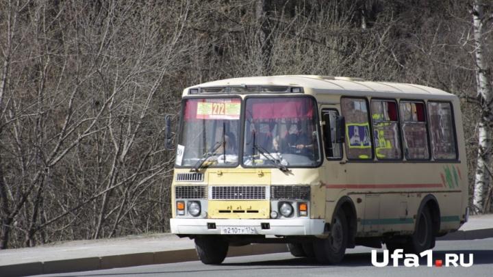 В Уфе уберут автобусные маршруты-дубликаты