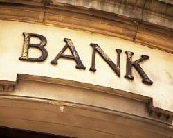 Предприниматели не должны бояться менять банк