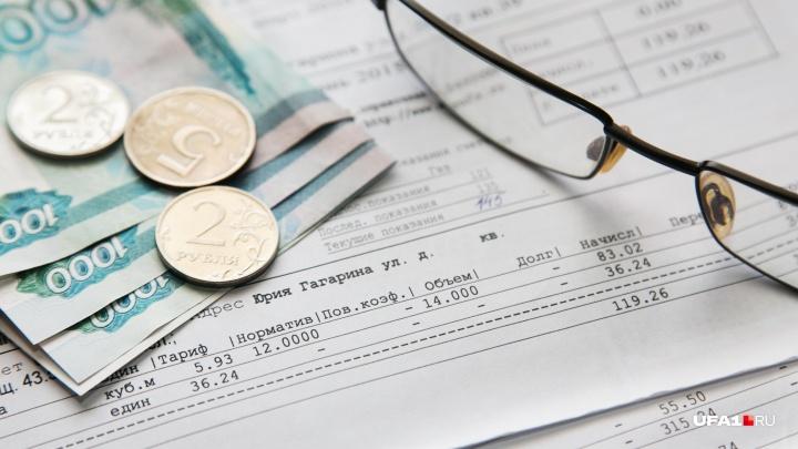 Жители Башкирии получат январские платежки за ЖКУ позже обычного
