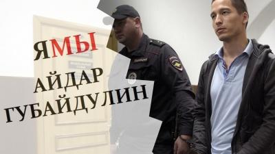 «Главное, что на свободе»: публикуем истории двух уфимцев, задержанных на митингах в Москве