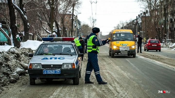 В Челябинске для борьбы с предновогодними пробками на улицы вывели дополнительные экипажи ГИБДД