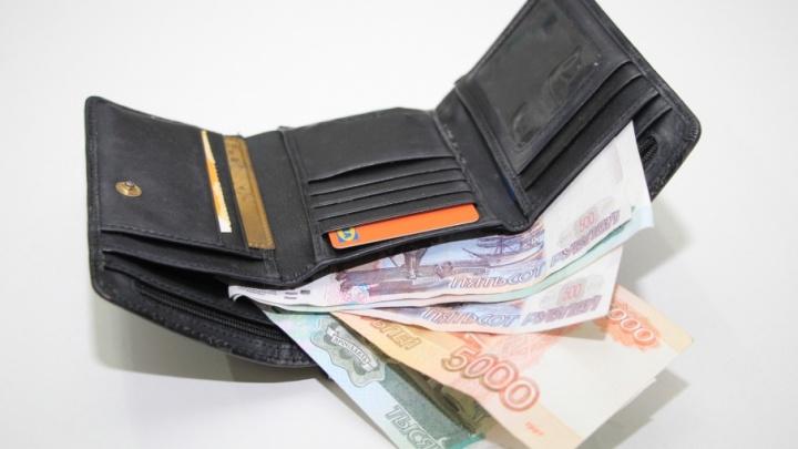 Мошенники «обеспечили» фальшивыми купюрами Вельск, Коношу и Няндому