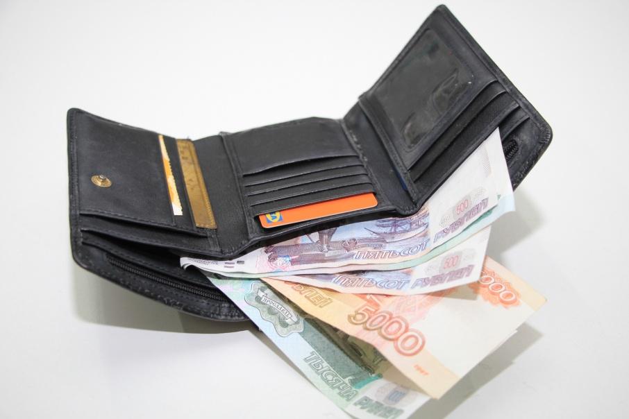 Деньги в долг няндома где взять срочно деньги в долг в волгограде