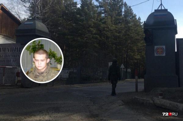 На данный момент Рамиль Шамсутдинов находится в СИЗО в Чите. С родными погибших работаютпредставители Минобороны