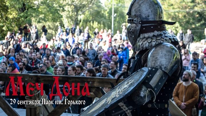 Фестиваль «Меч Дона», хоккейный матч и велоквест: семь вечеров в Ростове