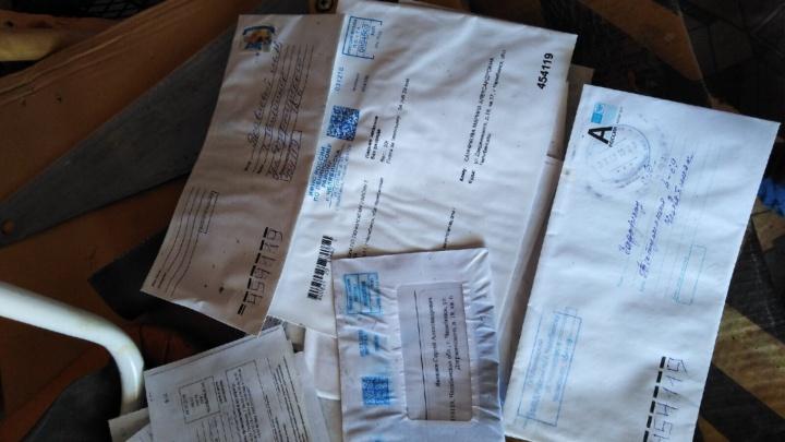 «Виновная будет уволена»: «Почта России» объяснила пропажу писем и 400 квитанций челябинцев
