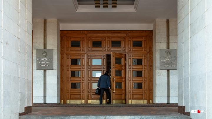 Стало известно, когда в Самарской области озвучат имя нового министра культуры