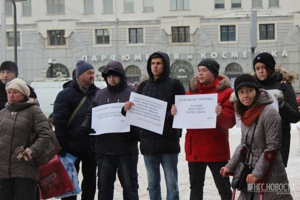 Один из последних митингов «Новосибирск за свободу митингов» прошёл 10 декабря в сквере на улице Орджоникидзе