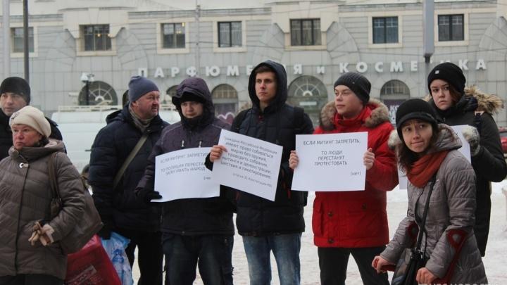 Локоть попросил недовольных не собираться в центре Новосибирска на Новый год