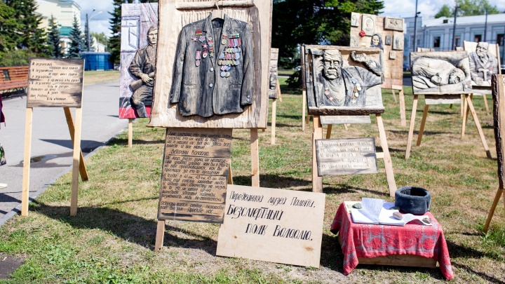 «Нас пытались прогнать»: в центре Ярославля открылась необычная выставка. Фоторепортаж
