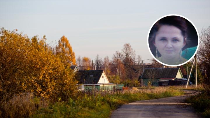 В Ярославской области разыскивают женщину с тремя фамилиями