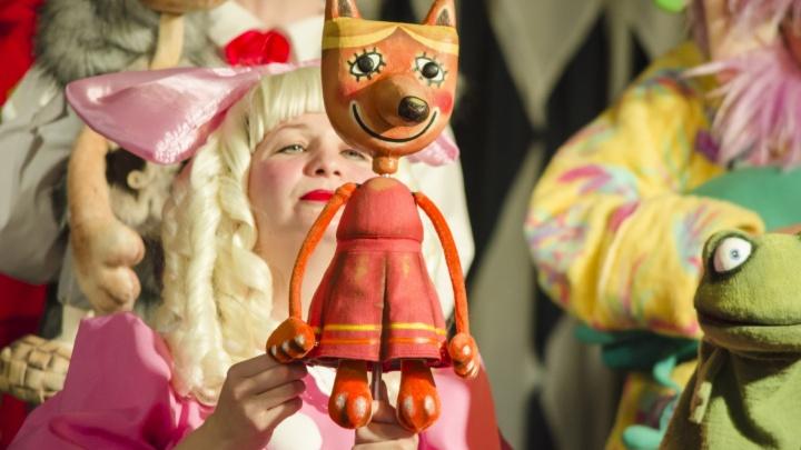 «Реконструкция — всё!»: смотрим, как Архангельский театр кукол открыл новый сезон