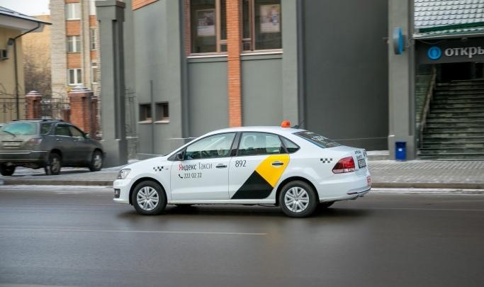 У жительницы Красноярска пропали 8 тысяч в приложениях «Яндекс.Еда» и «Яндекс.Такси»