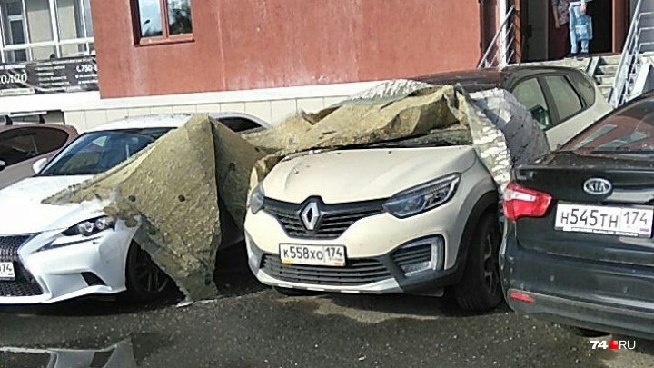 «Ветер сорвал со стены»: от челябинской высотки отлетела часть фасада и рухнула на машины