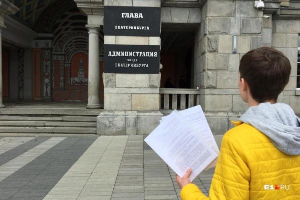 Жители нового микрорайона Светлого отнесли в мэрию 600 подписей с просьбой добавить автобусных маршрутов