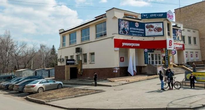 В Екатеринбурге продают гей-клуб за 3 миллиона рублей