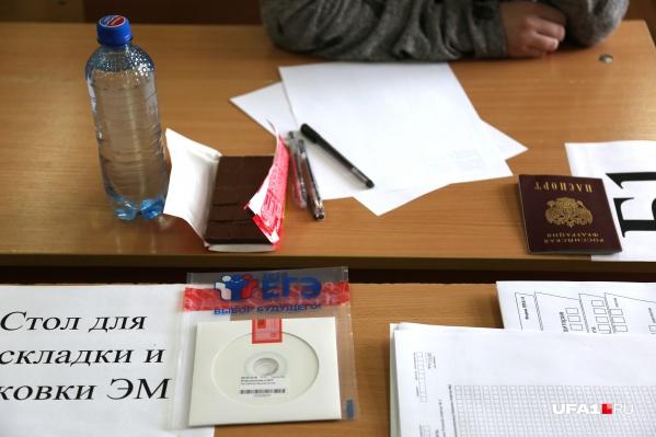 Появились результаты ЕГЭ по математике, географии и литературе