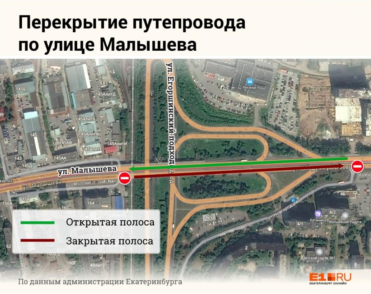 Дорожники предупредили о закрытии части Малышевского моста, которая ведет на ЖБИ