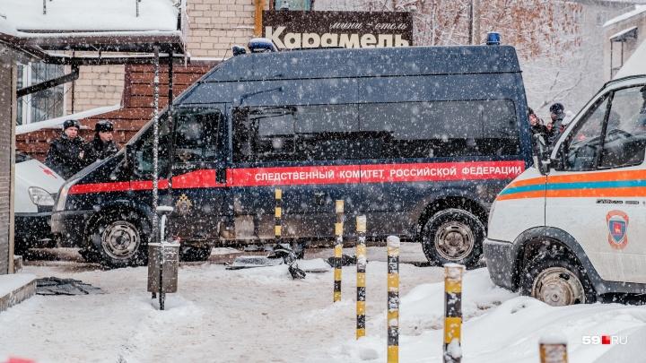 Управляющего пермским отелем «Карамель», в котором погибли пять человек, объявили в розыск