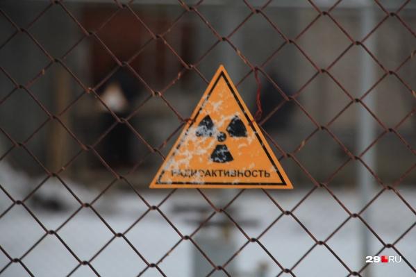 В администрации Северодвинска сказали, что действительно зафиксировали небольшой скачок радиации, но всё в пределах нормы