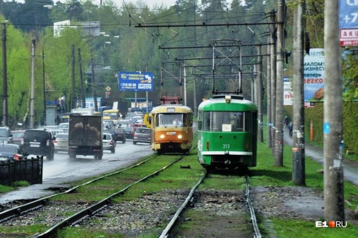 В субботу и воскресенье трамваи не поедут на Вторчермет и Керамику