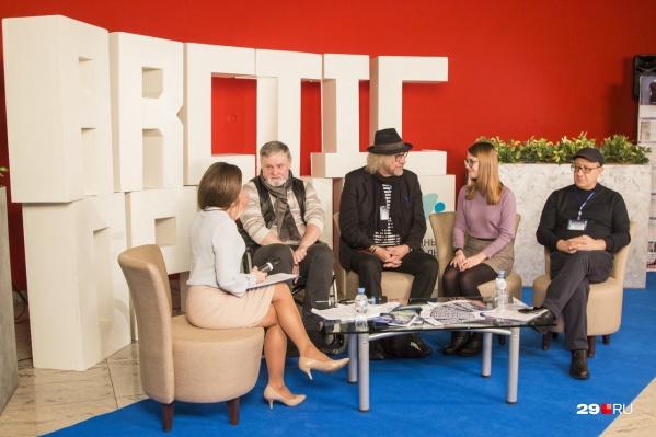 Более 120 участников из разных стран и регионов России приехали в Архангельск на фестиваль