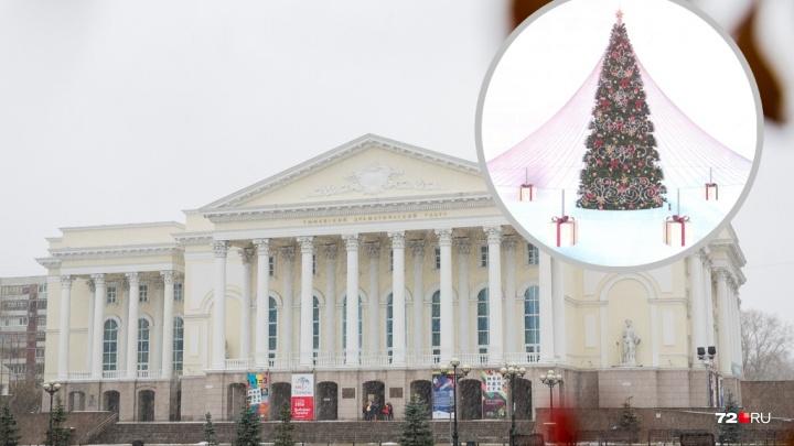 К Новому году в Тюмени установят новую ёлку за девять миллионов рублей. Смотрим, как она выглядит