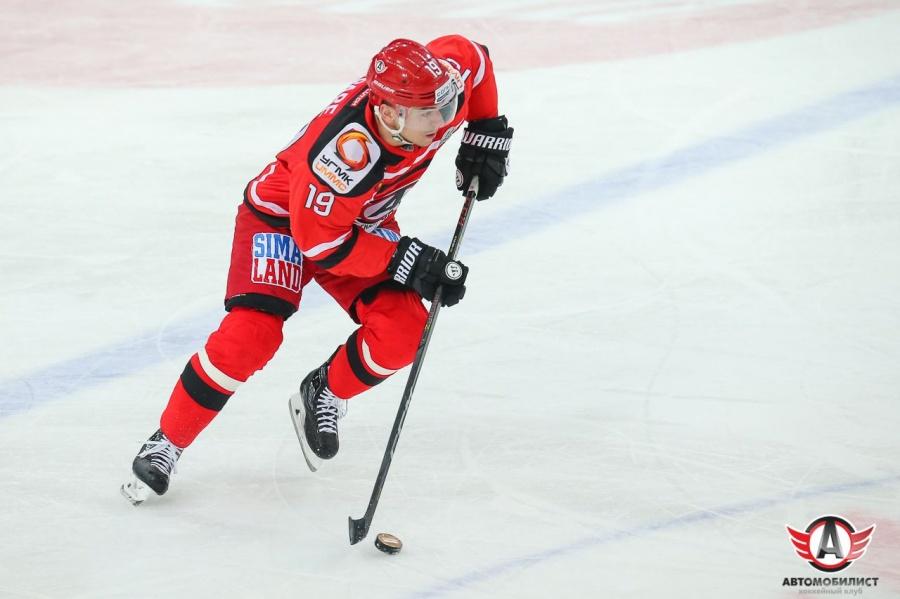 Новосибирская «Сибирь» одолела команду «Автомобилист» изЕкатеринбурга
